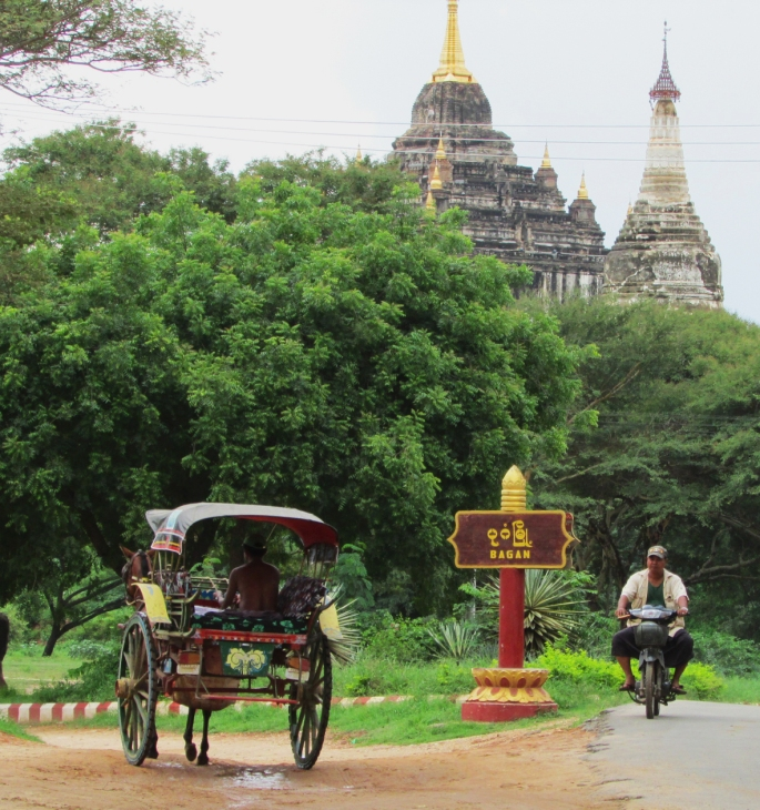 Bagan Sign Full